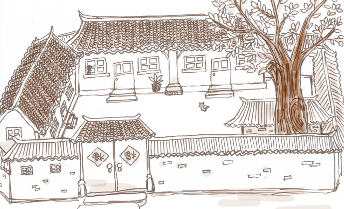 Ally's childhood home in China